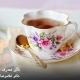 دکتر- ترابی-تأثیر-مصرف-چای-بر-مغز-و-حافظه